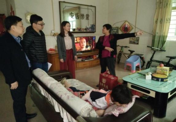 """长安镇残联开展""""国际残疾人日""""慰问活动"""
