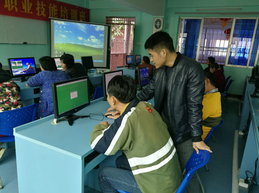 横沥镇残联开展残疾人计算机职业技能培训班
