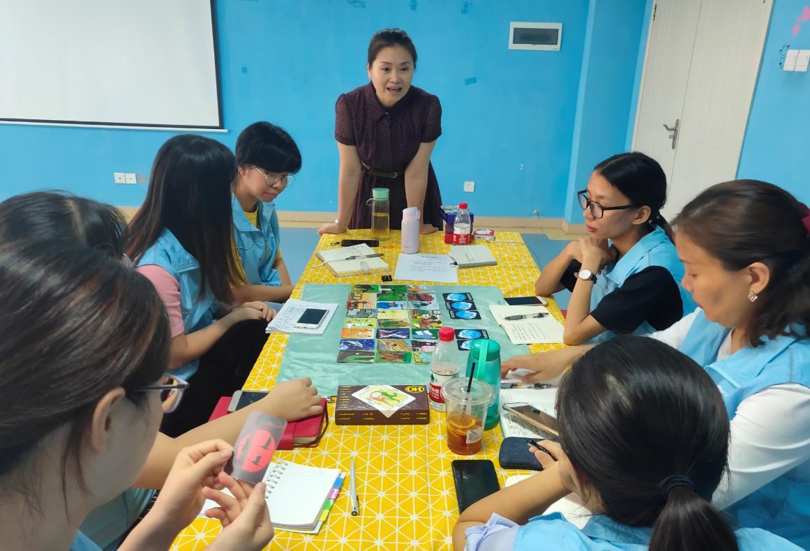 OH卡的运用与学习培训 ——东莞市展能残障事业部督导培训