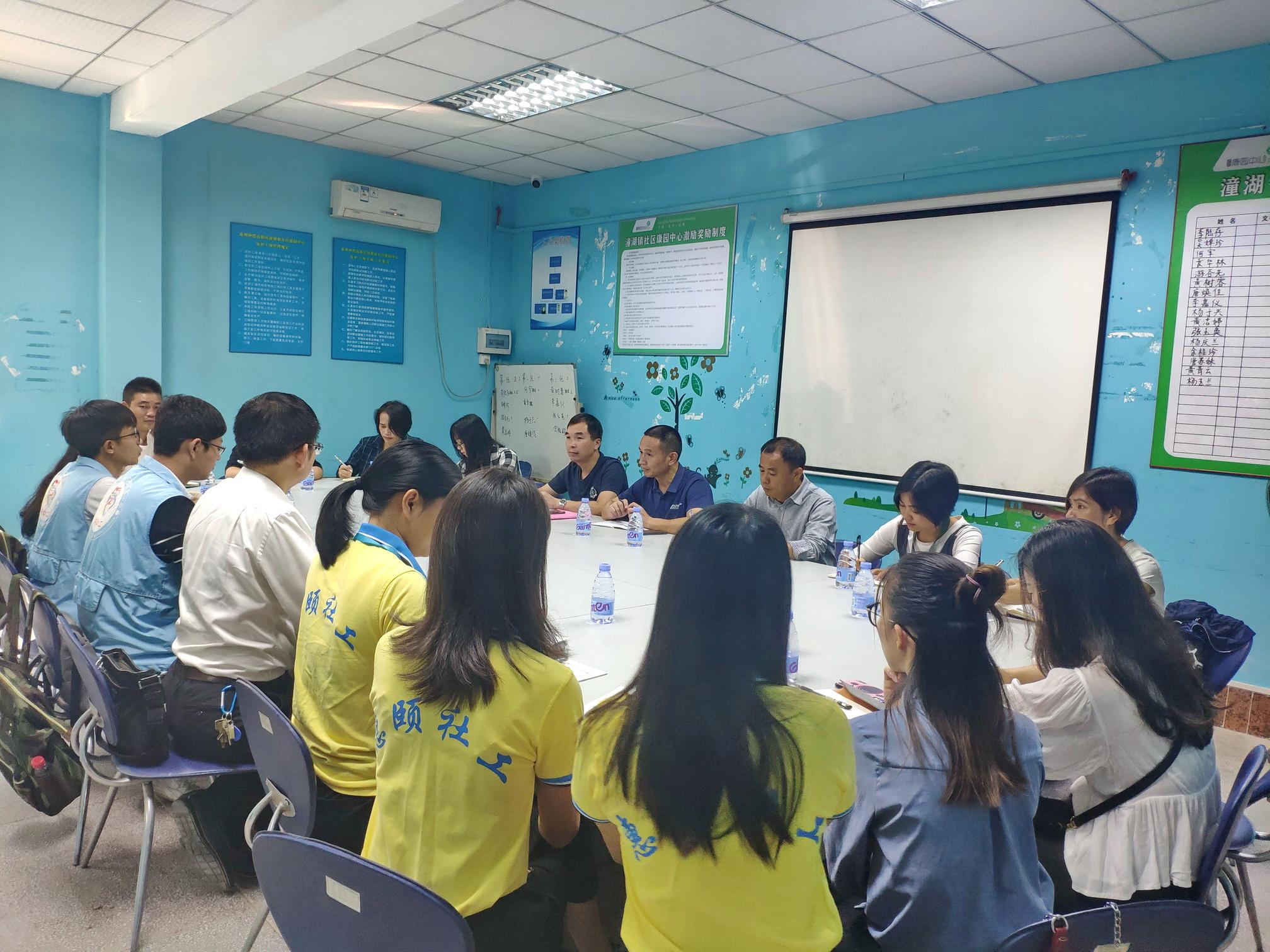 2019年省康园项目督导团队第三次实地督导工作顺利完成