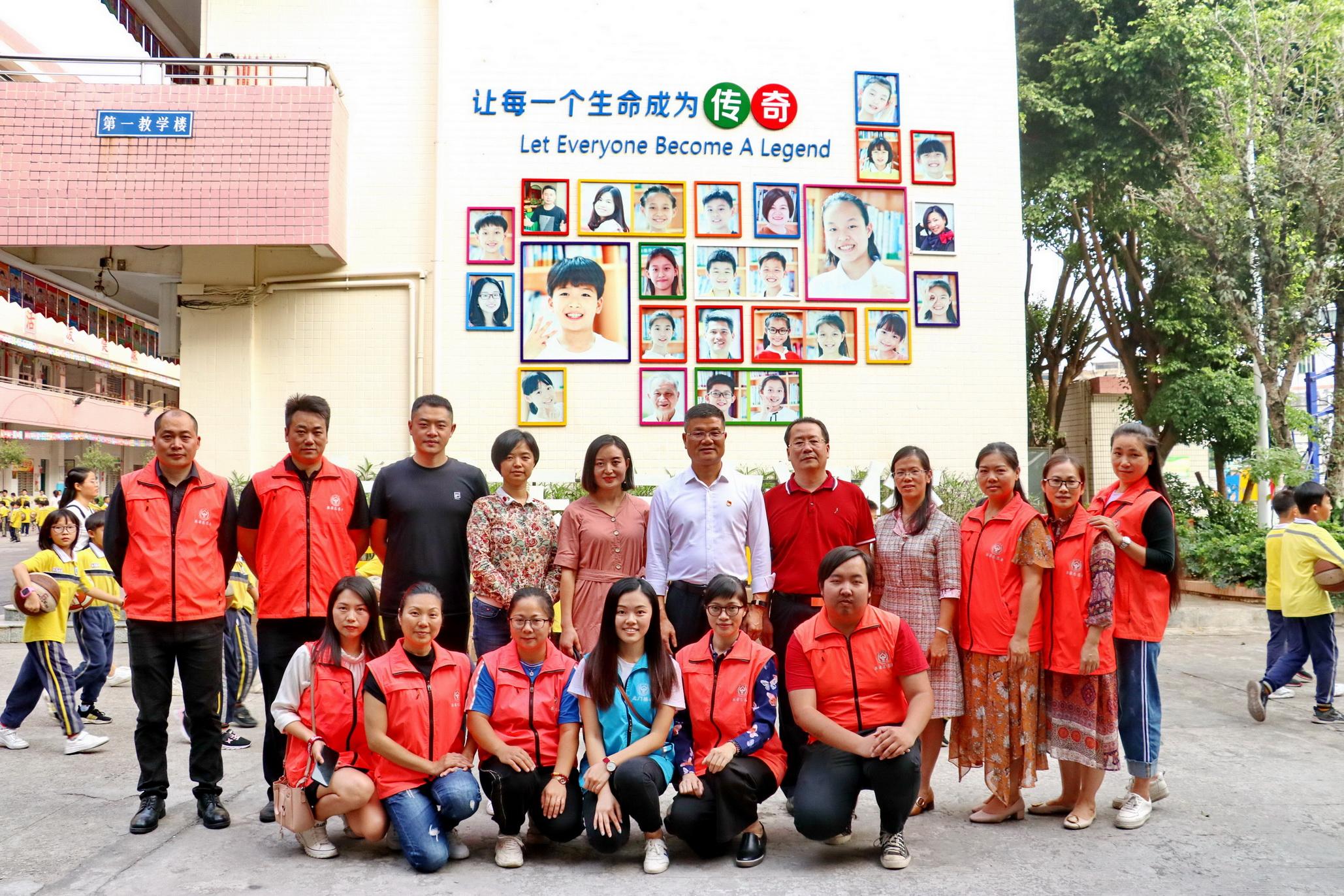 中国禁毒网禁毒知识公益宣讲在东方小学开讲