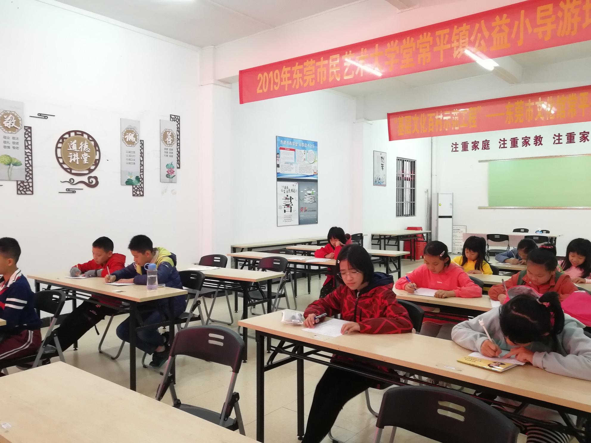【周氏童生】小导游培育项目之中级导游考核